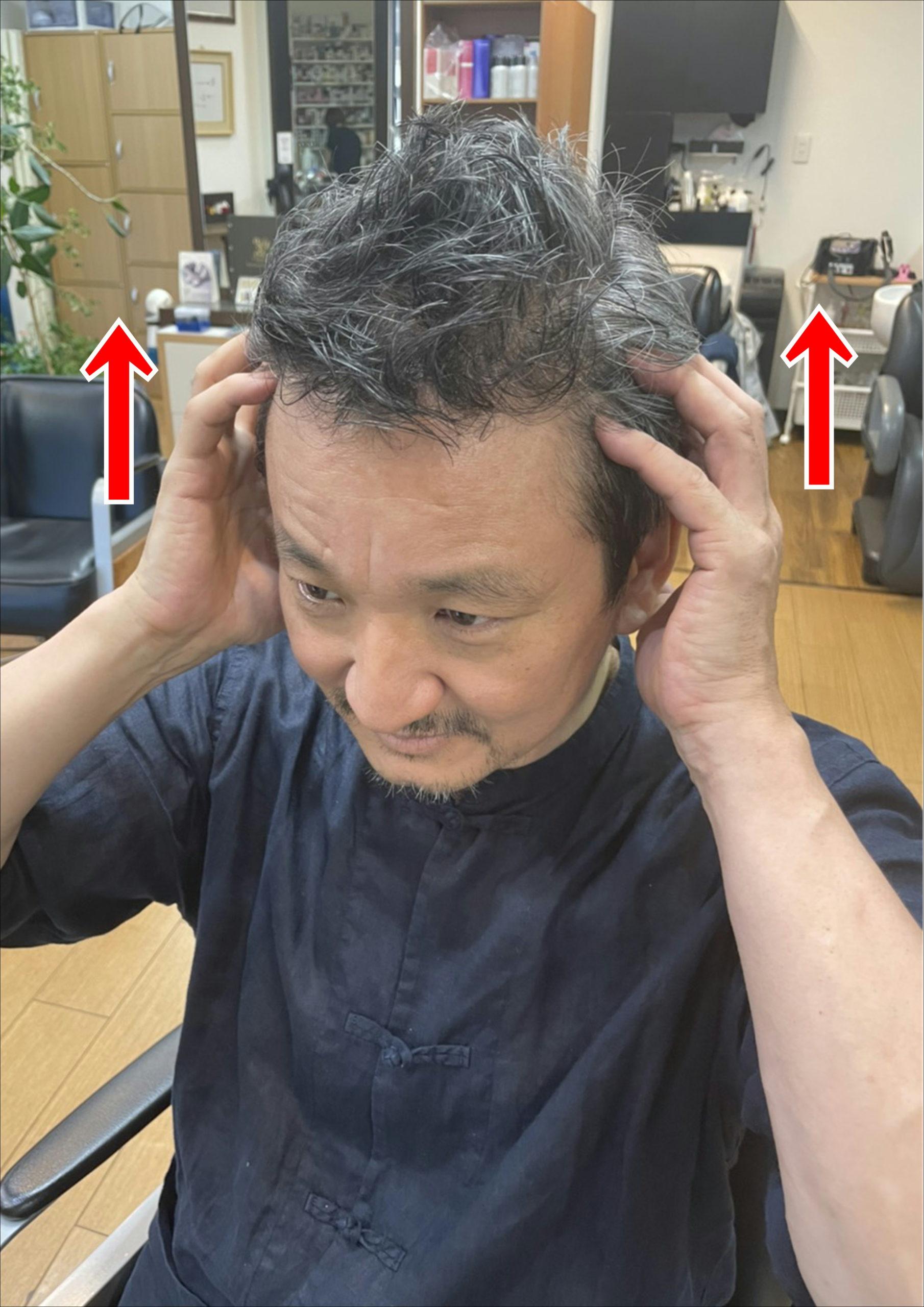 頭皮マッサージ3